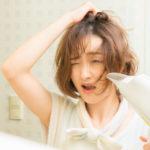 くせ毛でチリチリの髪の毛をツヤツヤにする方法!クセの原因は生まれつき?