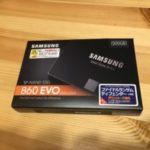 【素人必見】macbookpro early 2011のHDDをSSDに交換してみた!