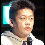 ホリエモン新党東京都に提言した37項目とは何?なぜ党首は立花孝志なのか?