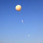 仙台市天文台に上がった白い物体の気球の目的は何?